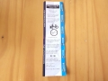 Barclays Bike Ticket